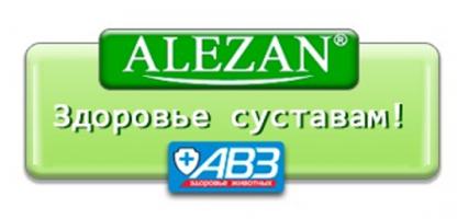 Alezan