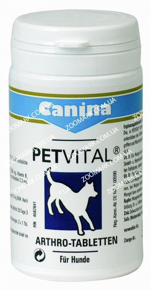 Petvital Arthro-Tabletten Canina — добавка при болезнях суставов