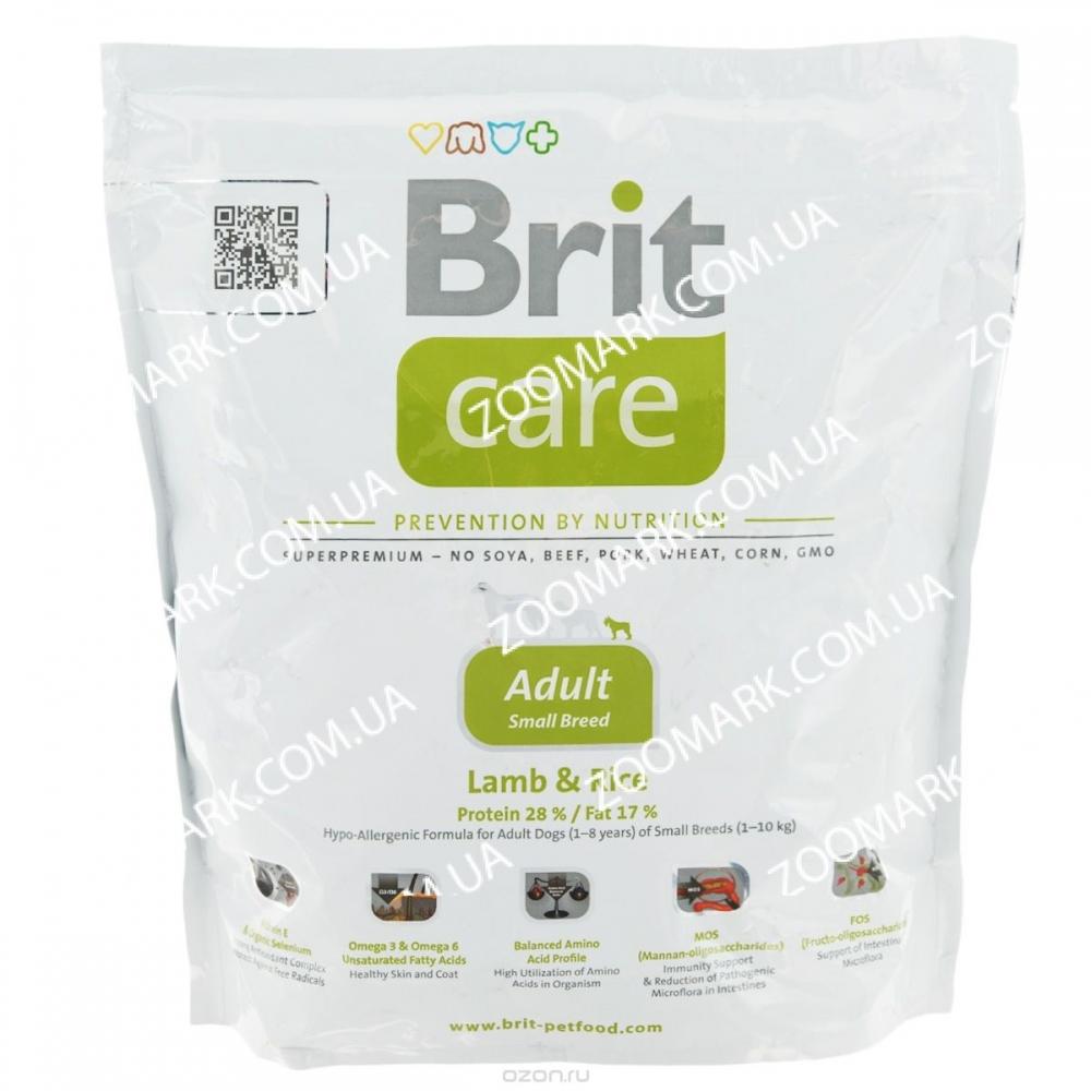 Корм для собак и кошек Brit - zoomark