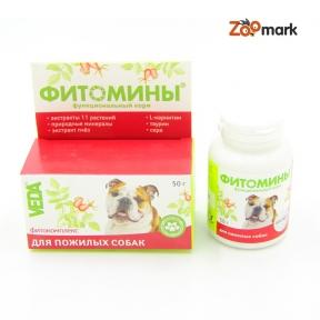 Фитомины для пожилых собак Здоровое сердце 50 г