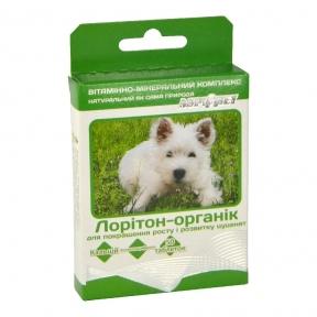 ЛОРИТОН витамины для улучшения роста и развития щенков, 50 табл. зеленые