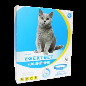 Эффектвет - ошейник для кошек противопаразитарный