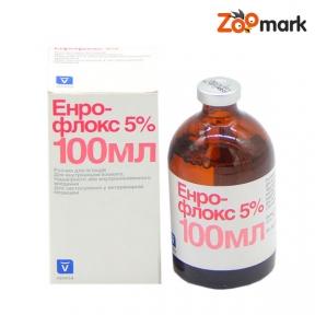Энрофлокс 5% — сильное противомикробное 100 мл