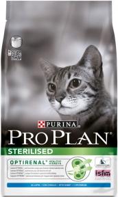 Pro Plan (Про План) для кастрированных котов кролик с рисом рис