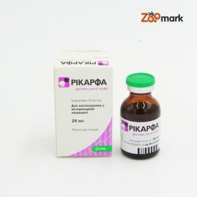 Рикарфа — инъекционное противовоспалительное 20 мл