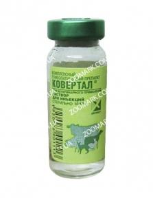 Ковертал — гомеопатическое лекарственное средство для кошек и собак, Хелвет