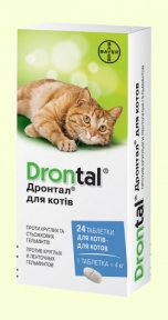 Байер Дронтал Блистер 8тб. для кошек антигелминтик