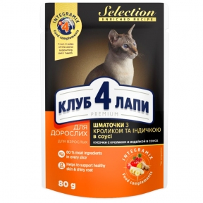 Клуб 4 лапы консервы для котов Премиум селекшн кролик индейка в соусе