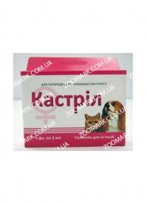 Кастрил — инъекционный контрацептив для кошек и собак, Фарматон