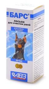 Барс — лосьон для чистки ушей у собак 20 мл