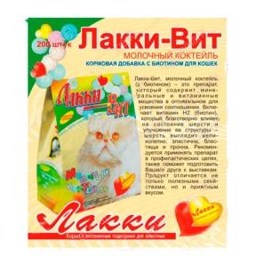 Лакки-Вит с биотином 200 тб