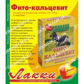 Лакки-Вит Кальций фосфор 200 тб