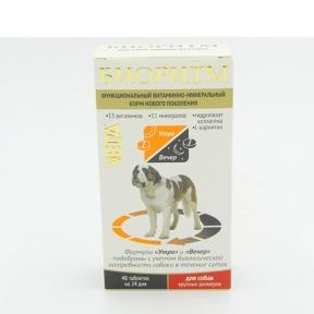 Биоритм — витамины для собак крупных пород
