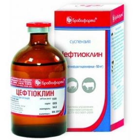 Цефтиоклин — антибиотик для животных 100 мл