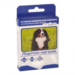 ЛОРИТОН витамины для укрепления мышц и суставов для стареющих собак, 50 табл. синие