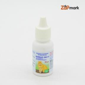 Байкал — пробиотик для мелких животных