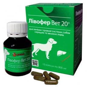 ЛИВОФЕР ВЕТ 20+ фитокомплекс для печени собак 15 таблеток