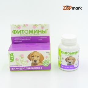 Гематодог — фитомины для щенков, 100 таблеток