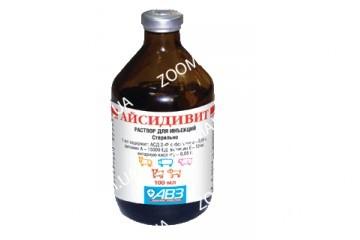АйСиДивит — витамин А, Е, Д + АСД инъекционный