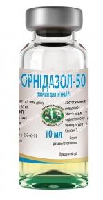 Орнидазол-50 — антибактериальное средство