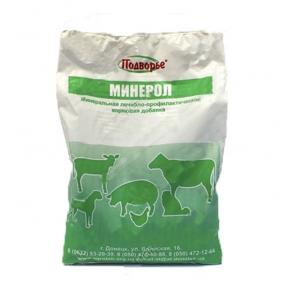 Минерол минеральная добавка для с/х животных 1кг Украина