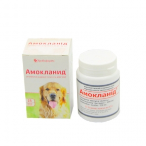 Амокланид — антибиотик при заболеваниях пищеварительного тракта 25 таблеток