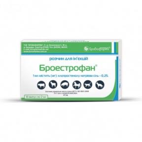 БроЭстрофан — гормональный препарат 10 ампул по 2 мл, Бровафарма