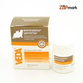 Цитостат для кошек и собак, 50 таблеток