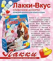 Лакки-Вкус сливочное ассорти 200 тб