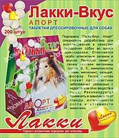 Лакки-Вкус Апорт 200 тб