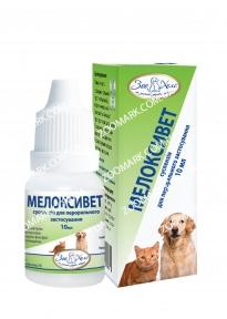 Мелоксивет — противовоспалительная суспензия