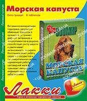 Лакки Морская капуста 200 гр