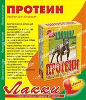 Лакки Протеин 200 гр