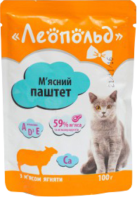 Леопольд Паштет мясо ягненка Консервы для котов 100 г