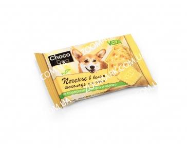 CHOCO DOG — печенье в белом шоколаде для собак