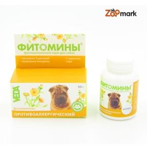 Фитомины против аллергии у собак