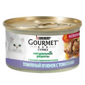 Гурмет Голд Натуральный Рецепт консервы для кошек ягненок с томатом 85г