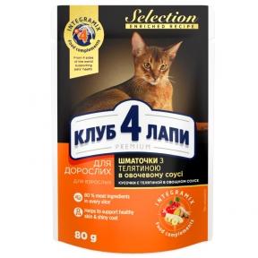 Клуб 4 лапы Премиум консервы для котов селекшн телятина, овощи в соусе