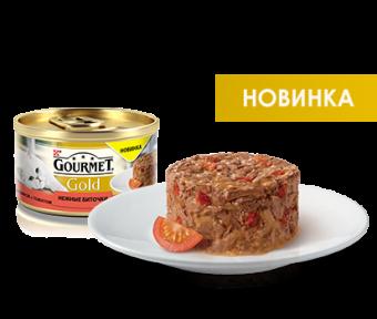 Gourmet Gold БИТОЧКИ с говядиной и томатом