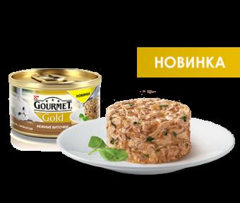 Gourmet Gold БИТОЧКИ с индейкой и шпинатом