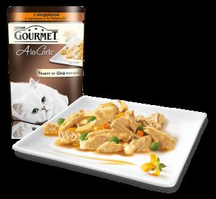 Gourmet Ala Carte индейка с овощами в подливе