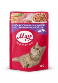 Мяу Кролик индейка рагу консервы для кошек  100 г