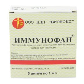 Иммунофан, 1 ампула, 1 мл
