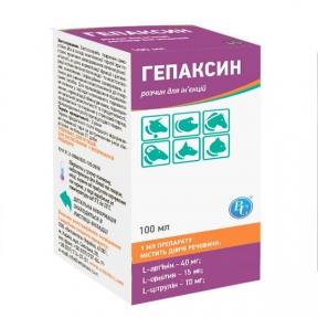 Гепаксин 100мл гепатопротектор (орнитин, цитрулин, аргинин, аналог гепат) Ветсинтез