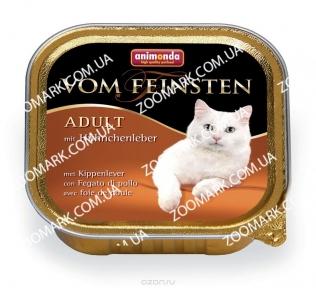 Animonda Vom Feinsten с Куринной печенью для кошек 100 г
