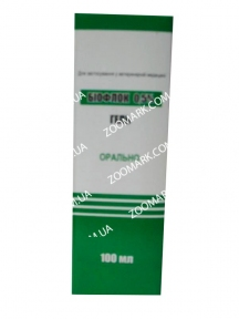 Биофлок гель 0,5% — антибактериальное средство 100 л