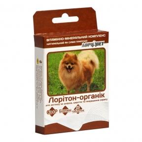 ЛОРИТОН витамины по уходу за кожей и улучшения окраса шерсти,  50 табл. коричневые