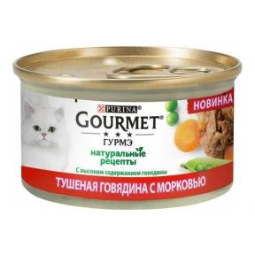 Гурмет Голд Натуральный Рецепт консервы для кошек говядина с морковью 85г