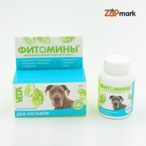 Фитомины для укрепления и восстановления суставов у собак и щенков