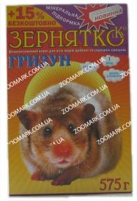 Корм для грызунов Зернятко Грызун, +15% 575 г